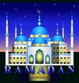 ramadan kareem mosque against the night sky vector image vector image