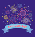 colorful fireworks on blue sky background vector image vector image