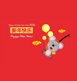 happy chinese new year greeting card 2020 vector image vector image