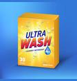 powdered detergent design on cardboard package vector image