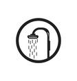 shower head icon vector image