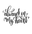 always in my heart black and white hand lettering vector image vector image