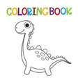 cute dino coloring book vector image