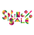 lettering title spring sale vector image vector image