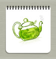 notebook design herbal tea vector image vector image