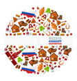 russian symbols in round frame composition vector image vector image