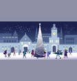 winter city people vector image