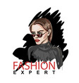 fashion expert model or blogger vector image
