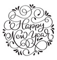 happy new year holiday text with vintage hand vector image