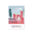 trip to beijing travel poster template touristic vector image vector image