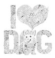 word i love dog for coloring decorative vector image vector image