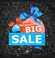 big christmas sale vector image