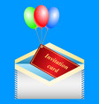 invitation card on balloons flying vector image vector image