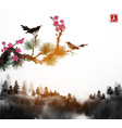 little bird pine tree and sakura branches and vector image vector image
