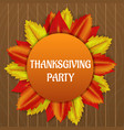 thanksgiving party concept background realistic vector image vector image