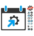 Gear Integration Calendar Day Icon With vector image vector image