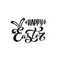 happy easter handwritten lettering typography vector image vector image