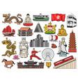 hong kong and china travel isolated icons vector image vector image