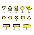 yellow road signboard vector image