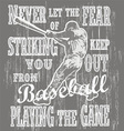 baseball never fear vector image vector image