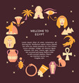 round banner with egypt symbols in flat style vector image vector image