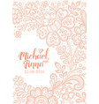 greeting card with flower lace vector image