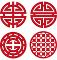 four chinese coaster for laser cutting or ploter vector image