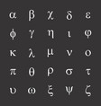 greek letters icons set vector image vector image