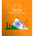 india independence day paper cut taj mahal card vector image vector image