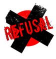 refusal rubber stamp vector image