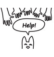 animal pet dog hand black lines symbol rescue vector image vector image