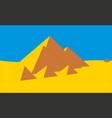 egypt pyramids icon vector image vector image