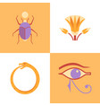 egypt sacred symbols icon set in flat style vector image vector image