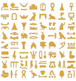 Egyptian hieroglyphs Decorative Set2 vector image vector image