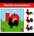 find the correct picture education game childern vector image vector image