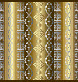 gold striped geometric seamless pattern with vector image