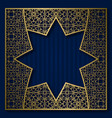 golden cover frame in eight pointed star form vector image vector image