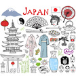 japan doodles elements hand drawn sketch set vector image