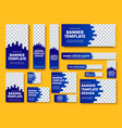set of blue web banners with place for photo vector image vector image