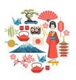 Japan background design vector image
