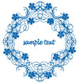 Antique Frame ornament vector image vector image