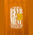 beer design for bar menu vector image vector image