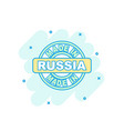 cartoon colored made in russia icon in comic vector image vector image