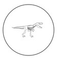 dinosaur skeleton t rex icon black color in round vector image