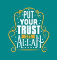 muslim quote and saying good for print design vector image
