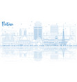 outline patna skyline with blue buildings and vector image vector image