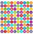 100 building icons set color vector image