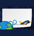 border template with airplane flying in space vector image vector image