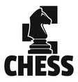 chess horse logo simple style vector image