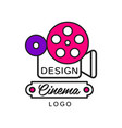 creative modern cinema or movie logo template vector image vector image